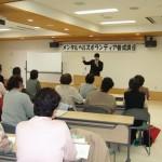 メンタルヘルスボランティア養成講座