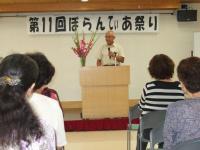 wakuya_DSCF7142