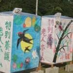 wakuya_DSCF4281