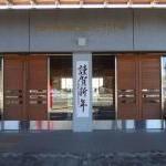 wakuya_DSCF5029_1