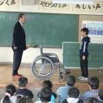 車椅子贈呈式