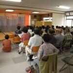 9の3区「福祉の集い」(9/20)