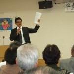 地域福祉活動推進研修会(10/26)