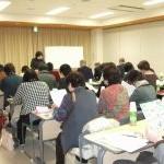 仙台市若林区社協視察(2/15)