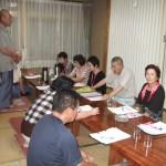 2の1区地域福祉会議