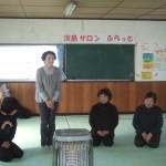 第4回淡島サロンふらっと♭(2/17)