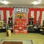 1区ミニ文化祭