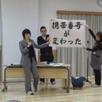 さくら会(11/15)