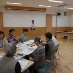 地域福祉会長連絡会(第3回)