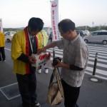平成26年度赤い羽根共同募金運動展開中!