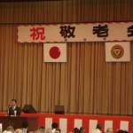 wakukei1