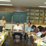 地域福祉懇談会【大谷地区】 6/18(月)