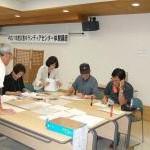 災害ボランティアセンター体験講座(7/31)