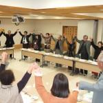 地域福祉活動計画策定に伴う合同報告会
