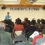 平成23年度災害ボランティア研修会(12/6)