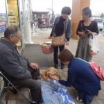 盲導犬育成募金活動(10/28)