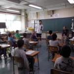 小里小学校 福祉学習